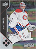 2011-12 NHL Black Diamond Hockey