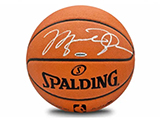 Michael Jordan Autographed Basketball | Buy Now